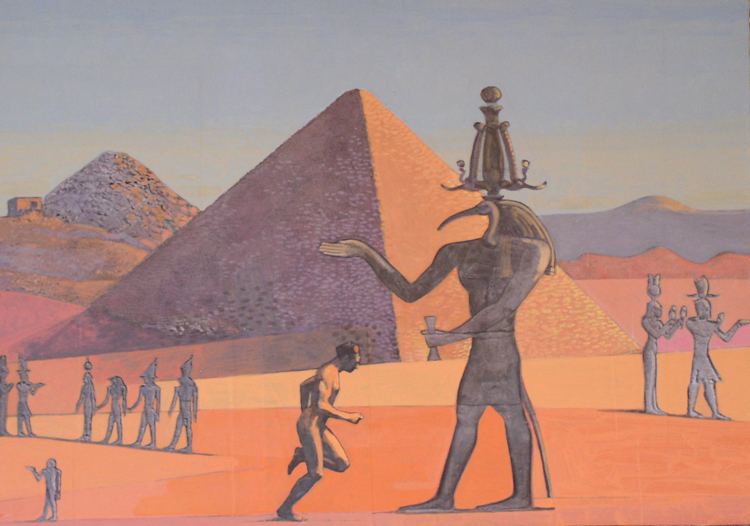 Pyramids with Runner