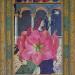 Babbo ti Amiamo 1996 thumbnail