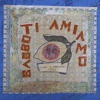 <em>Babbo, 1990</em>, mixed media collage